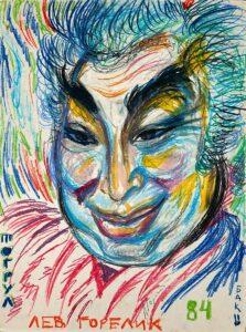 живопись, портрет - Т. Нариманбеков - Восточный Горелик