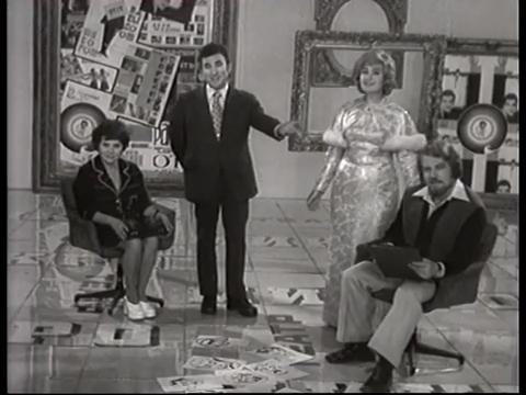 Будем знакомы - Фильм 1969 года о театре Микро Саратов